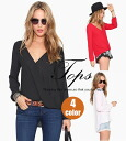 Long sleeve chiffon blouse tops women's spring adult chic v-neck telecast draped pullover simple solid ◎ order today will ship 6/26