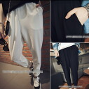 Loose pants long ladies trousers & shorts women's harem pants loose simple plain casual selenge 2 color: order today will ship 8/10