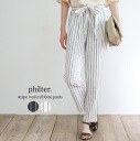 Manish regimental striped Ribbon waist tapered pants adult swim straight tapered pretty eyes: order today will ship 7/22