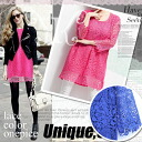 Ornate large size race plenty of adult Cute Girly tunic tunics tops Womens tunic vamp race clean loose body cover-length tunic vamp minivan PI 7-◎ order today will ship 7/28