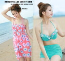 Large size high waist swimsuit with one piece swimsuit swimwear cute body cover chest lace Boxer pants type floral one-piece set Halter neck • order today will ship 7/28