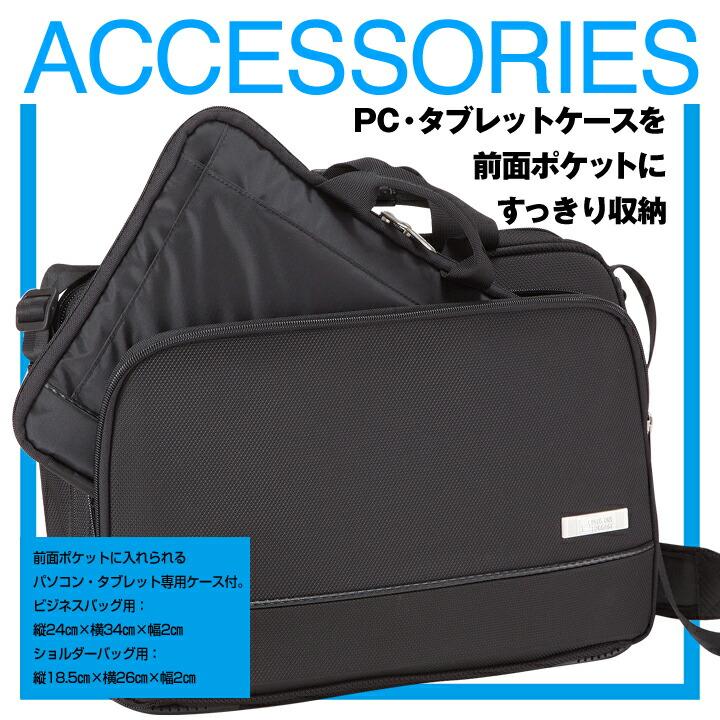 Plusone Luggage Travel Buissines Bag(プラスワン・ラゲッジ・ビジネス・バッグ)