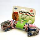 • Dental cotton SS Rainbow 1 10P30May15