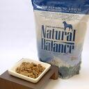 • Natural balance ウルトラプレミアムドライドッグ hood 12 pounds (5.45 Kg) 1