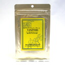 ◎ SGJ products vegetable enzyme S (26 g) 1 fs3gm