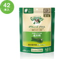 ◎ Glynis plus 42 teeny bottles ( small dog for 2-7 kg ) 1