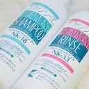 ◎ advances treatment shampoo & conditioner NK-18 and 33 60ml 1