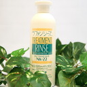 ◎ advances treatment rinse NK-22 400ml 1.