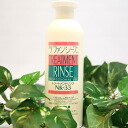 ◎ advances treatment rinse NK-33 400ml 1.