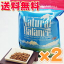 ◎2.2 pounds (1.00 kg) of two bags of natural balance ultra premium dry cat food set ○ fs3gm