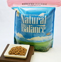 • Natural balance リデュースカロリーフォーミュラ dry cat food 6.3 lbs (2.85 kg) 1