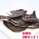 ◎ LUXE Kitchen meat jerky 50 g x 3 1