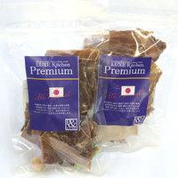 Cut oxtongue from Kagoshima