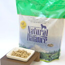 • Natural balance vegetarian 5 lb (2.27 kg) 1