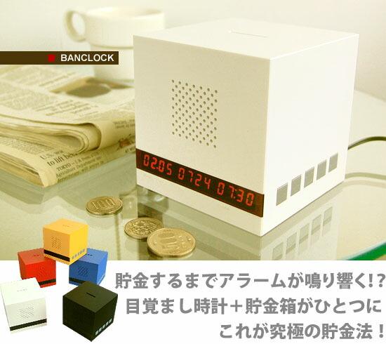 【楽天市場】BANCLOCK 〔バンクロック〕:plywood キッチン・イン&#12486
