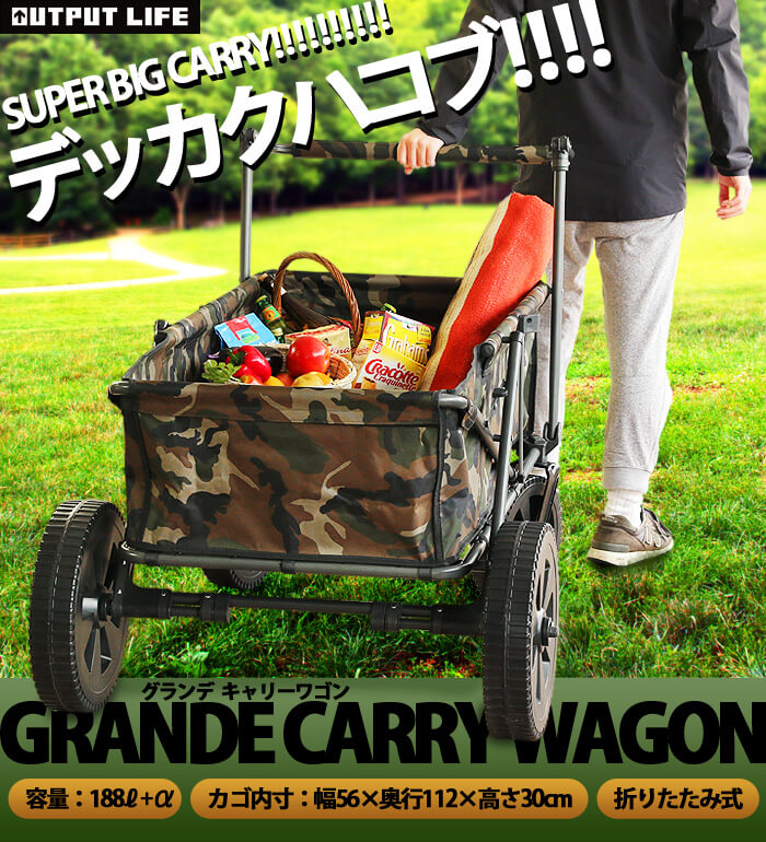 ����꡼ �若�� ������ plywood ���ꥸ�ʥ� GRANDE CARRY WAGON ������ ����꡼�若�� ���㥹�����դ� ������ �����ȥɥ� �ޤꤿ���߼� ���