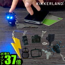 KIKKERLAND LED Keyring noisey light (S)