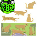 twelvetone Sticky Notes sticky notes: funny cute cat cat cat Monster Ninja fashionable white stationery stationery (S)