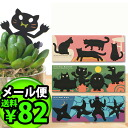 funny cute twelvetone Sticky Notes sticky notes cat black cat Monster Ninja fashionable white stationery stationery (S)
