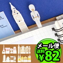 i-Marker アイマーカー City Series city series, funny cute sticky die cut paper (S)