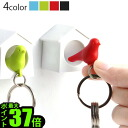 Quarry Qualy Mini Sparrow Key Ring mini Sparrow key ring [Keyring whistles] (-)