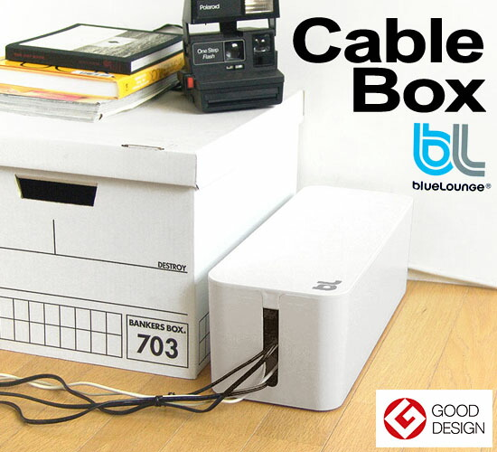 【BlueLounge】 Cable Box
