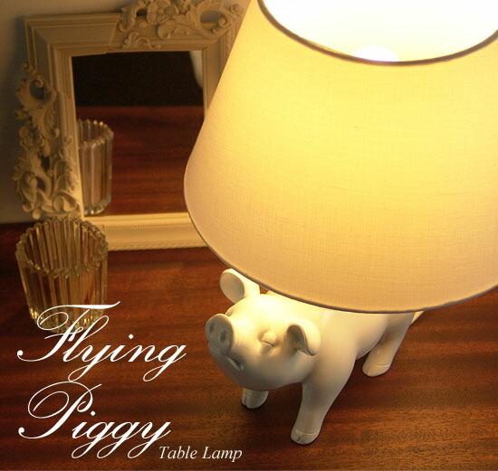 ARTWORKSTUDIO Flying piggy-table lamp アートワークスタジオ フライング ピギー テーブルランプ