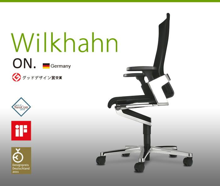 Wilkhahn ON Swivel Chair �����륯�ϡ��� ���� ���������٥������ 174/7 175/7��175/7H���ǥ����ʡ��������� �ǥ����ʡ����ȶ��ե��������� ��������� ����̵��