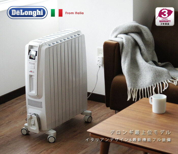 �ǥ�� ������ҡ����� �ɥ饴��ǥ����� delonghi dragon digital TDD0915W TDD0712W ��˼ �ҡ�����