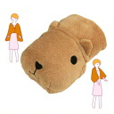 [Shipping 200 yen ~] come capybara's boobs and capybara Mr. blanket 4966510732670 [] [kapibarasan] 02P30Nov14