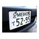 Snoopy license bolt Cap SN40 5P13oct13_b fs3gm