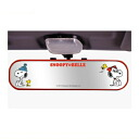 [postage 200 yen ...] Snoopy wide mirror (Snoopy & bell) SN13[][snoopy] 02P11Aug14
