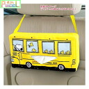Snoopy tissue case (Snoopy bus) SN59 05P02Mar14