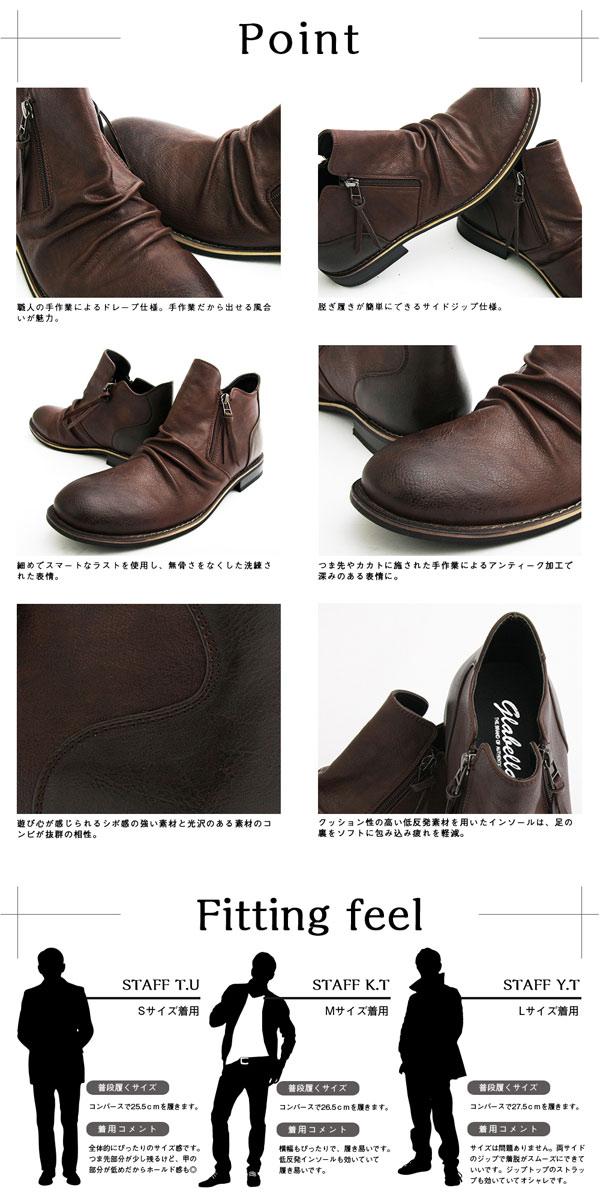 pochitto rakuten global market drape boots short men 39 s ankle boots drape ankle boots short. Black Bedroom Furniture Sets. Home Design Ideas