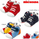 """Reentry load ☆"" Miki house ☆★ m logo ☆ first baby shoes""★"