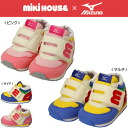 Miki House ☆ Mizuno collaboration Baby Shoes