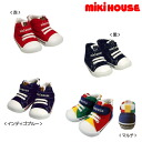 """Restocked ☆ ' coloring book ☆ ★ m logo ☆ canvas second baby shoes ★"
