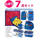 Miki House ( mikiHOUSE ) ☆ kitchen tools set [14-4006-840] the SALE excluded goods