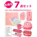 Miki House ( mikiHOUSE ) Lina-Chan kitchen tools set [14-4007-840] the SALE excluded goods