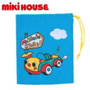 Miki house cart glass bag 05P01Sep13