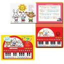 """☆ restocked ☆"" Miki House music books piano"
