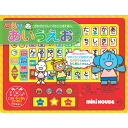 """Popular restock ☆☆"" Miki House educational picture books in AI and you"