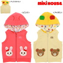 ☆☆ Puccini ( mikiHOUSE ) Miki House USA this hooded vest ( 100 cm and 110 cm)