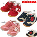 [is targeted for shoes fair] Miki house (miki house) ★ baby shoes)