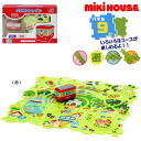 Miki house first puzzle train