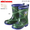 Mikihouse ★ emblem logo marks with check pattern rain boots (boots) [10-9458-780] the SALE excluded goods