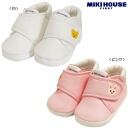 Miki House first pre-Baby Shoes