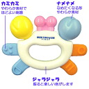 ☆ restocked ☆ Miki House first teeth because clubs from [6 months]