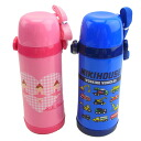 """Long-awaited restocked ☆ ' Miki House stainless steel bottle 05P01Sep13"