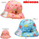 Miki House ★ Puccini & follow-on Hisako ☆ size adjustable ☆ General rain hat (rain cap) [10-9112-787] the SALE excluded goods